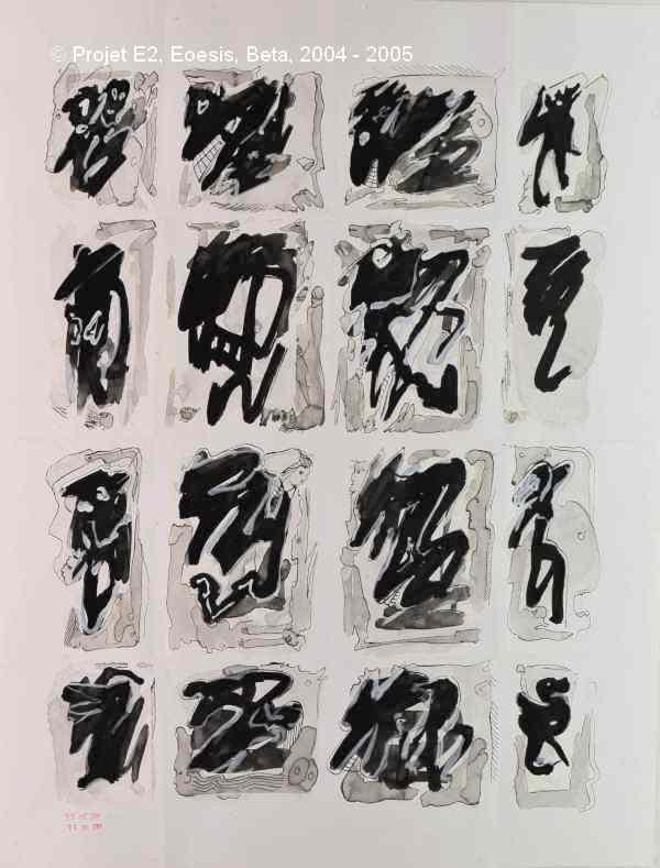 Projet E2 – Personnag'E, β. (Bêta) 1. 2004. Acrylique sur papier. 65 x 50 cm. (Project E2 – Character'E, β. (Beta) 01. 2004. Acrylic on paper, 25.5 x 19.6 inches.)