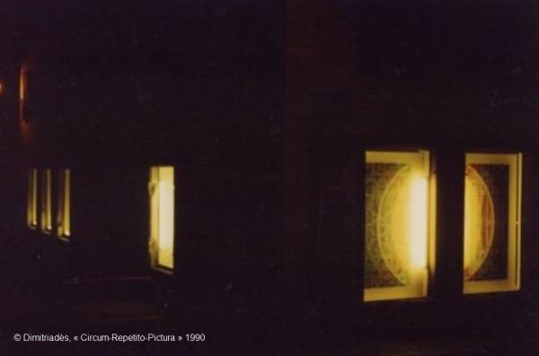 Dimitri Dimitriadès. Projet : Circum Repetitio Pictura 2, Exibition In Muros. Une toile dans chaque fenêtre, 12 pièces de dimensions diverses. Project : (Circum Repetitio Pictura, Exibition In Muros. A canvas inside each window, 12 pieces of various sizes.)